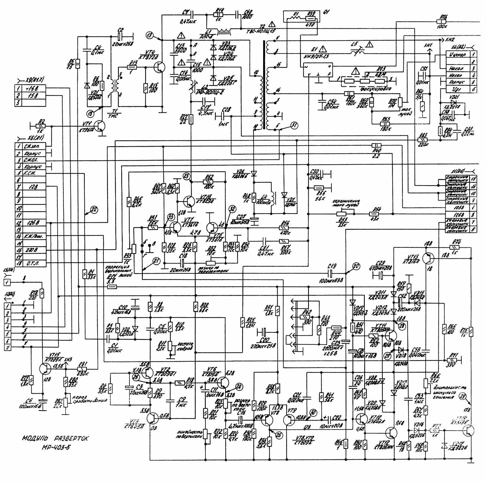 Схема телевизора витязь 63ctv6151